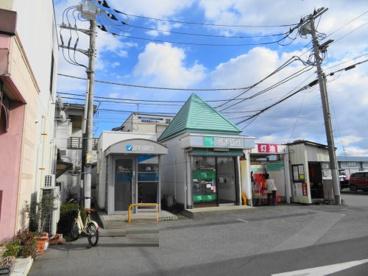 スーパーオータニ江曽島店の画像2