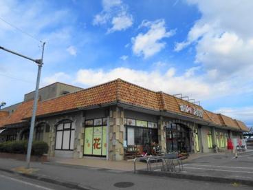 スーパーオータニ江曽島店の画像4