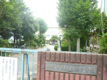 栗ヶ沢小学校の画像1