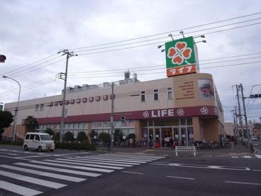 ライフ六町駅前店の画像2