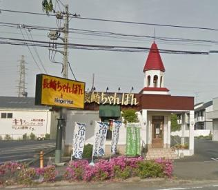 リンガーハット 藤沢石川店の画像1