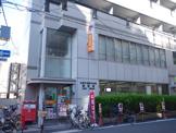 大阪千日前中央通郵便局