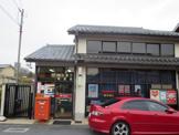 明石藤江郵便局