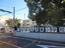 千葉市立 生浜東小学校