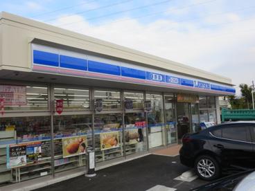 ローソン 神戸長畑町店の画像1
