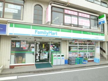 ファミリーマート 北小金駅前店の画像1