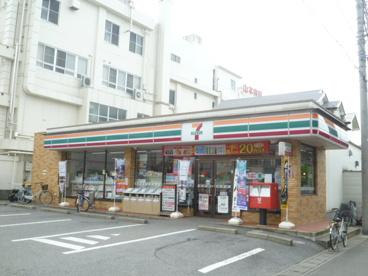 セブンイレブン きよしケ丘店の画像1