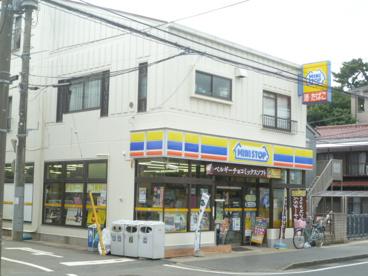 ミニストップ 北小金店の画像1