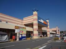 ミスターマックスおゆみ野ショッピングセンター