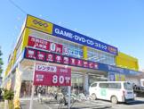 ゲオおゆみ野店
