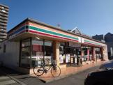 セブン−イレブン千葉おゆみ野3丁目店