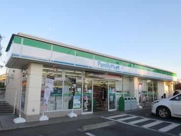 ファミリーマート千葉南生実町店の画像1