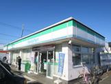 ファミリーマートおゆみ野中央7丁目店