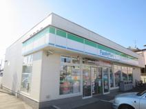 ファミリーマート誉田大網街道店