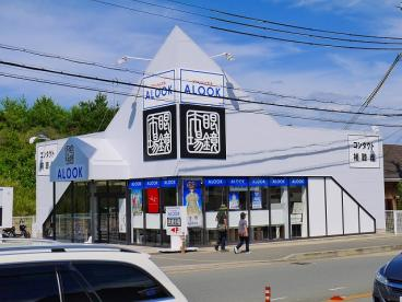 眼鏡市場 東登美ヶ丘店の画像1