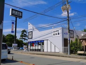 眼鏡市場 東登美ヶ丘店の画像4
