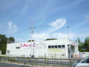 ディスカウントストア ジェーソン 松戸河原塚店の画像1