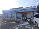 スリーエフ千葉おゆみ野5丁目店