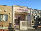 明徳浜野駅保育園