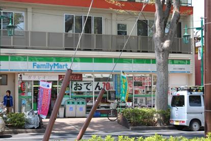 ファミリーマート キタハラ常盤平店の画像1