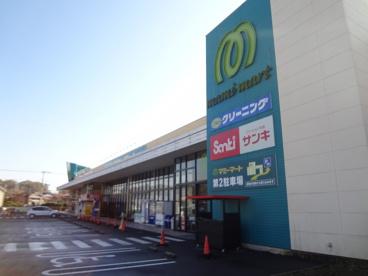 マミーマート仁戸名店の画像1