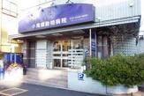 小滝橋動物病院