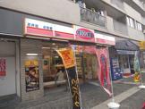 オリジン弁当 根岸店