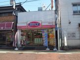 オリジン弁当生麦店