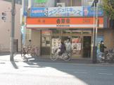 吉野家 川崎追分店