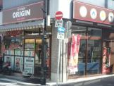 キッチンオリジン妙蓮寺店