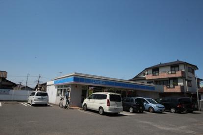 ローソン 松戸六高台八丁目店の画像1