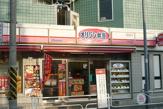 オリジン弁当 市営片倉町店