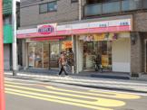 オリジン弁当 鹿島田店