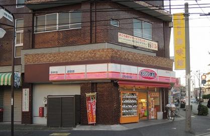 オリジン弁当 川崎神明町店の画像1