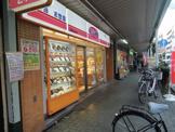 オリジン弁当 鶴見本町通り店