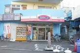オリジン弁当 渡田新町店