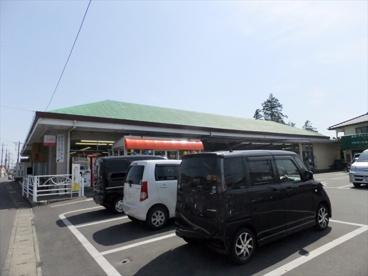 サンユー 岩曽店の画像1