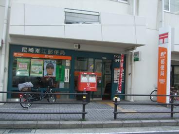 郵便局潮江1丁目の画像1