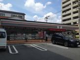 セブン−イレブン 大阪西脇2丁目店