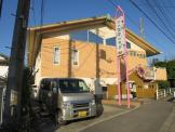 穴川花園幼稚園