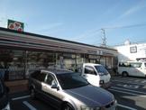 セブン−イレブン 大阪杭全5丁目店