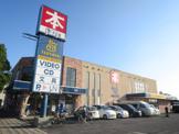 TSUTAYA 大網白里店
