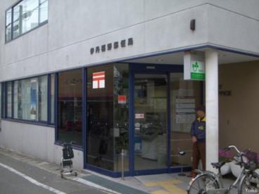 伊丹稲野郵便局の画像1