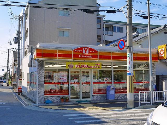 ヤマザキショップ 三島町店の画像
