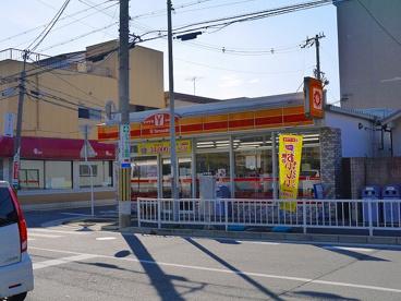 ヤマザキショップ 三島町店の画像2