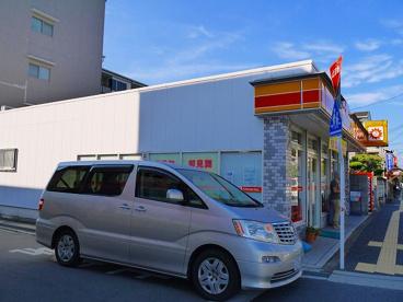 ヤマザキショップ 三島町店の画像3