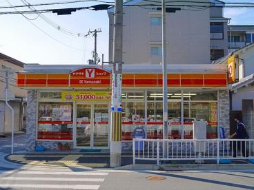 ヤマザキショップ 三島町店の画像4