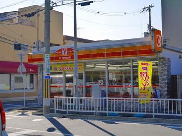 ヤマザキショップ 三島町店の画像5