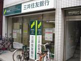 三井住友銀行 行徳支店