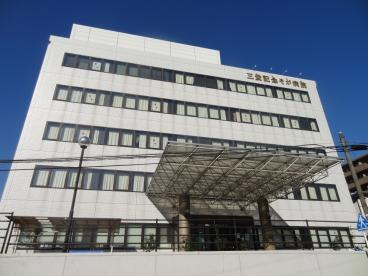 三愛記念そが病院の画像1